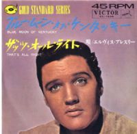 Elvis Presley - Japan - That's All Right/Blue Moon Of Kentucky (SS 1656) Rare Gold Standard
